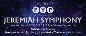 Portland Youth Philharmonic in concert Saturday, 3/2/19