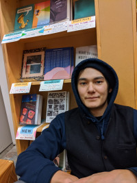 Ken Yoshikawa